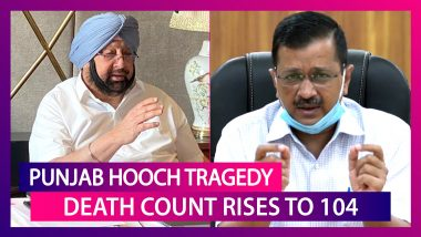 Punjab Hooch Tragedy:  Death Count Rises To 104, Amarinder Singh Asks Kejriwal To Mind His Business